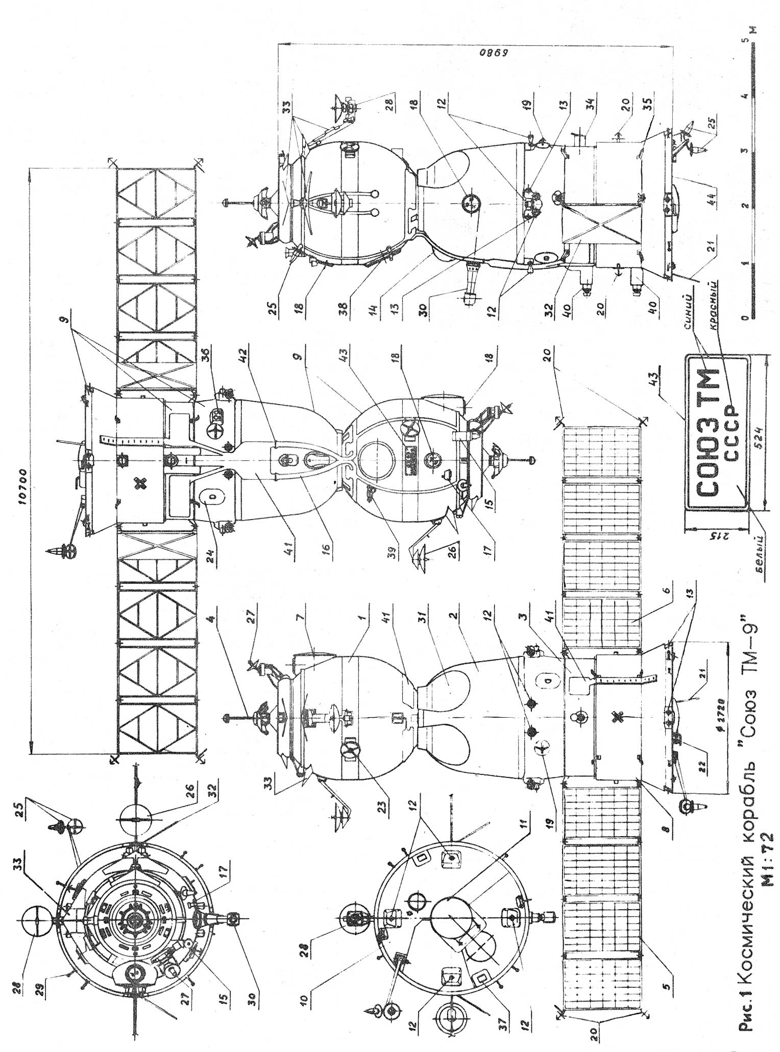 spacecraft drawing - photo #32