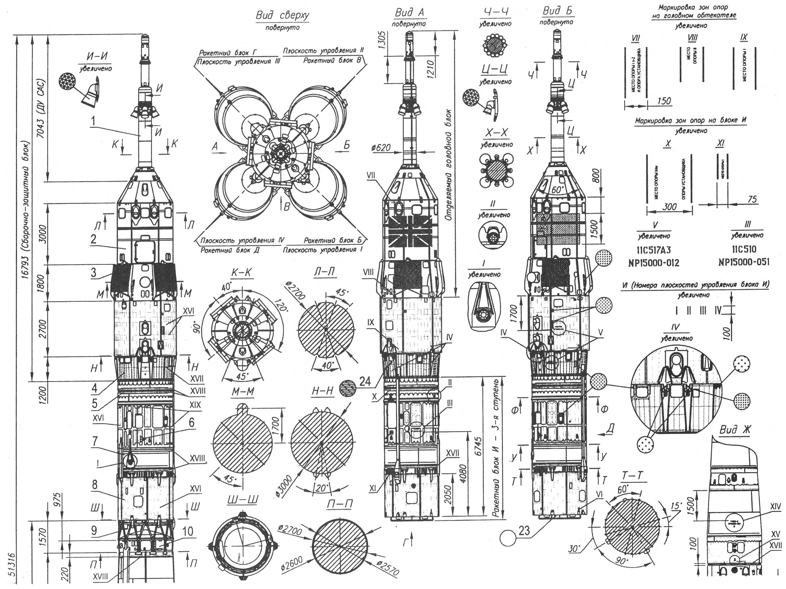 parts of the apollo spacecraft