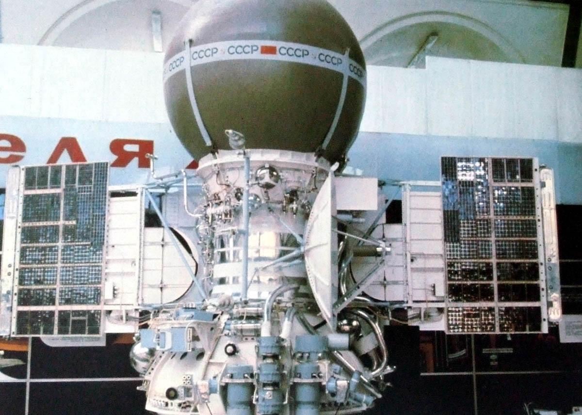 venera 9 spacecraft - photo #2